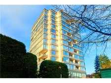 Ambleside Condo for sale:  2 bedroom 1,071 sq.ft. (Listed 2014-07-09)