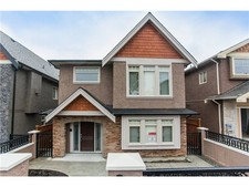 Burnaby Hospital House for sale:  5 bedroom 2,200 sq.ft. (Listed 2012-11-15)