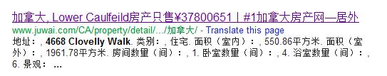 4668_Clovelly_Walk_in_Google