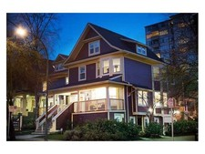 West End VW Townhouse for sale:  2 bedroom 1,086 sq.ft. (Listed 2013-06-07)