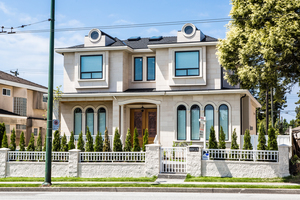 South Granville House for sale:  7 bedroom 4,447 sq.ft. (Listed 2014-08-19)