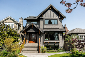 Kitsilano House for sale:  4 bedroom 2,832 sq.ft. (Listed 2015-04-17)