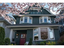 Vancouver  Half Duplex for sale:  2 bedroom 1,522 sq.ft. (Listed 2013-04-12)