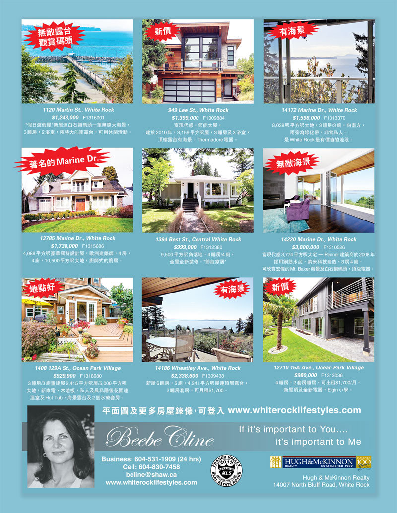 Ming Pao Advertising - Sept 5.jpg