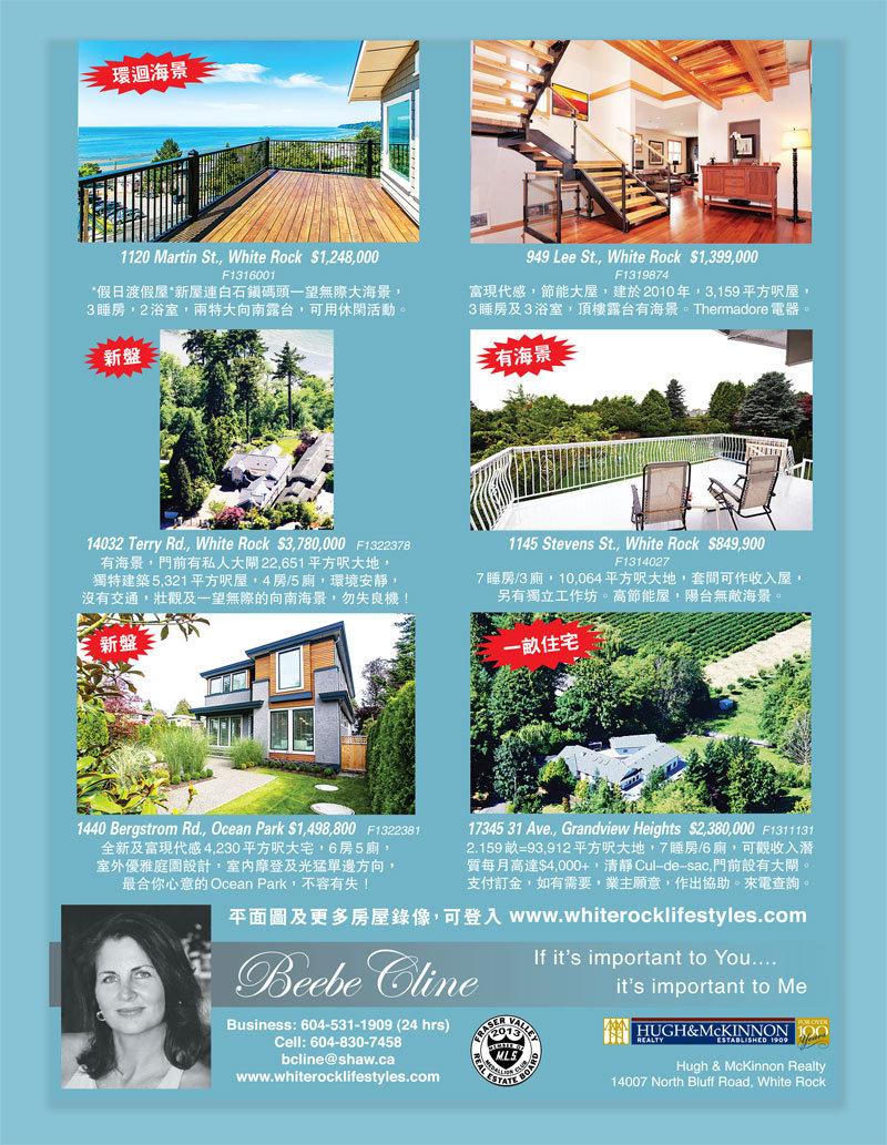 Ming-Pao-Advertisement.jpg