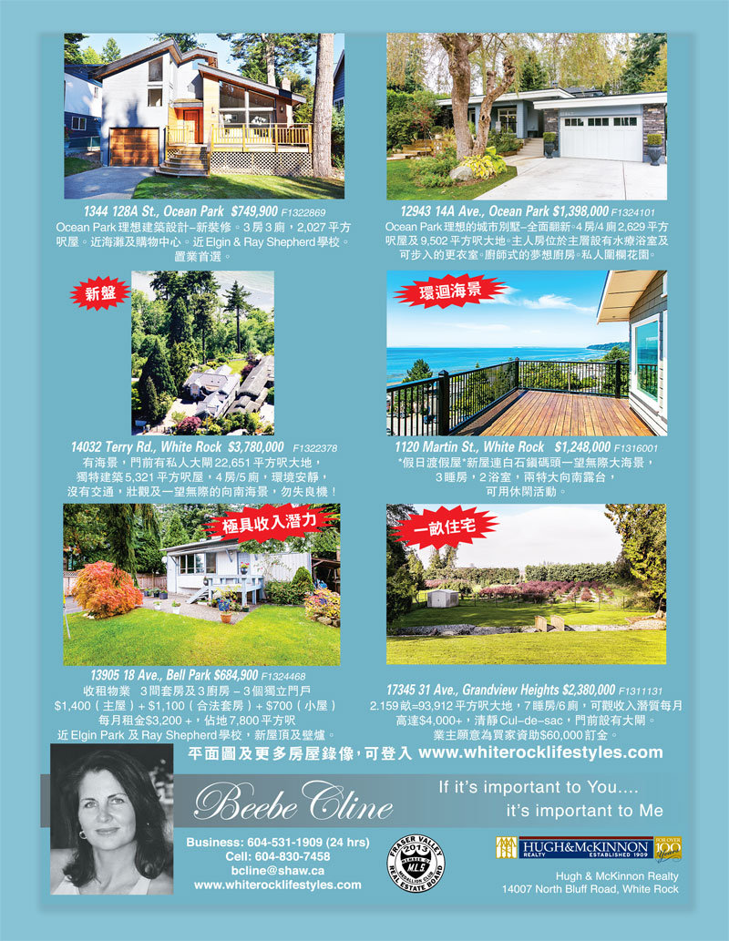 Ming-Pao-Advertising-for-Oct-31.jpg