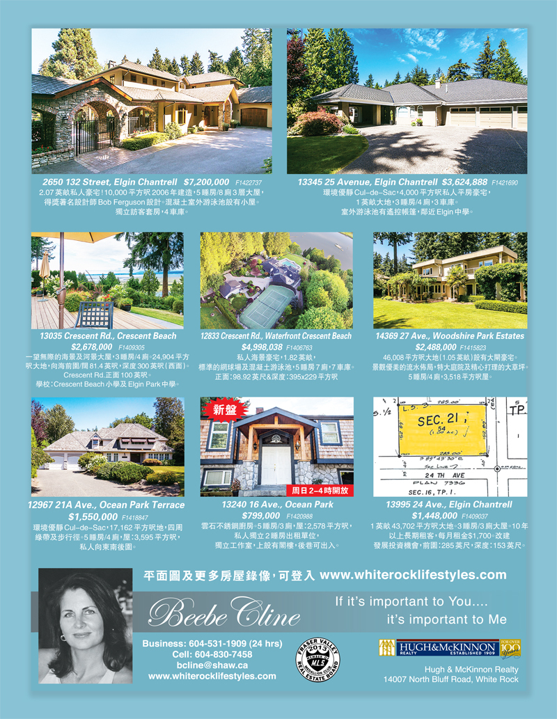 Ming-Pao-Advertising-for-Sept-18th.jpg