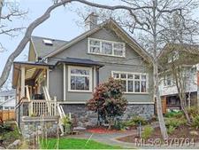 OB South Oak Bay House for sale:  5 bedroom 3,290 sq.ft. (Listed 2017-06-26)
