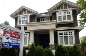 Vancouver Real Estate 'Bubble' an 'Accident Waiting to Happen'