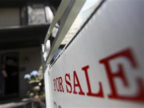 Canada Home Resales Climb for Third Straight Month