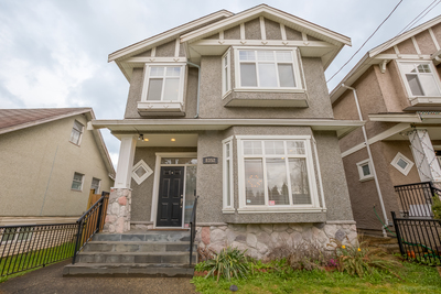 East Burnaby House for sale:  5 bedroom 2,126 sq.ft. (Listed 2017-04-05)