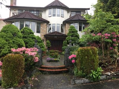 Deer Lake  House for sale:  6 bedroom 6,355 sq.ft. (Listed 2017-05-10)
