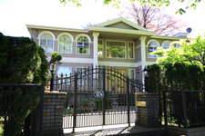Shaughnessy 2 Level with Basement for sale:  5 bedroom 6,226 sq.ft.