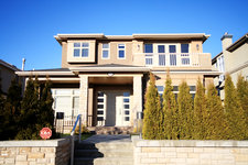 Arbutus 2 Level with Basement for sale:  6 bedroom 4,102 sq.ft.