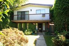 Dunbar 2 Level Home for sale:  4 bedroom 2,535 sq.ft.