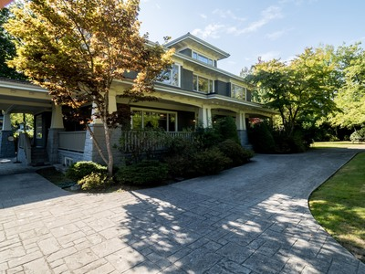 Shaughnessy 3 Level With Basement for sale:  7 bedroom 8,582 sq.ft.