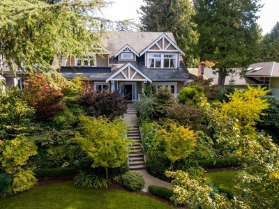 Shaughnessy 2 Level with Basement for sale:  5 bedroom 5,679 sq.ft.