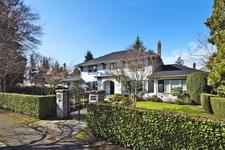 Shaughnessy House for sale:  4 bedroom 4,620 sq.ft. (Listed 2015-10-02)