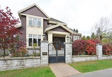 South Granville House for sale:  6 bedroom 6,096 sq.ft. (Listed 2016-04-13)