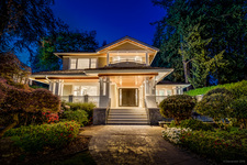 Kerrisdale House for sale:  5 bedroom 9,347 sq.ft. (Listed 2016-05-13)