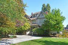 Vancouver West House for sale:  8 bedroom 7,724 sq.ft. (Listed 2016-09-08)