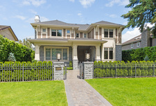 Shaughnessy House for sale:  5 bedroom 5,766 sq.ft. (Listed 2017-06-02)