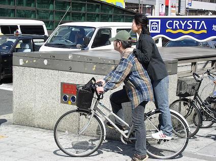 Bike doubling