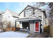 Crescent Heights House for sale:  2 bedroom 927 sq.ft. (Listed 2016-02-04)
