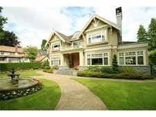 South Granville House for sale:  7 bedroom 7,935 sq.ft. (Listed 2014-01-30)