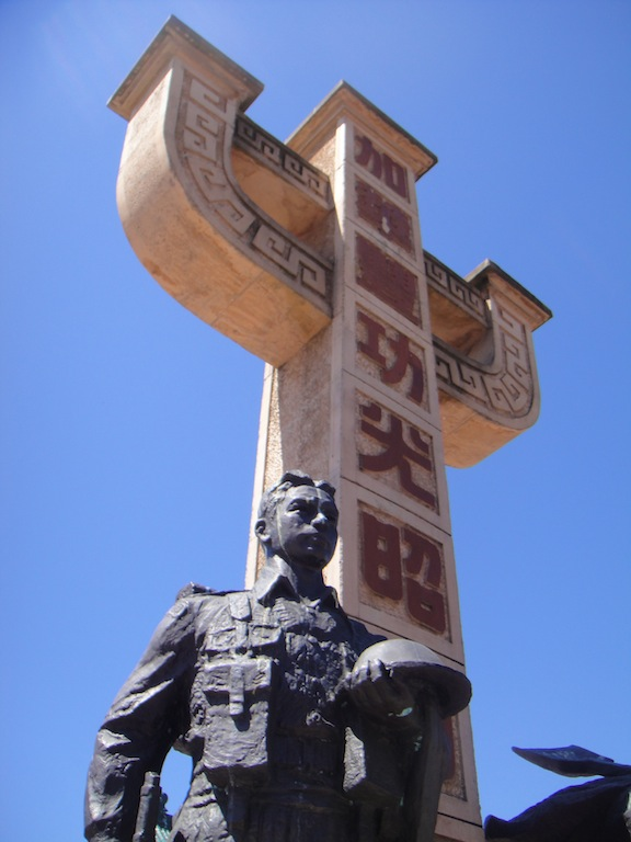 MyCrosstown.com - The Monument of Chinese Canadians #2